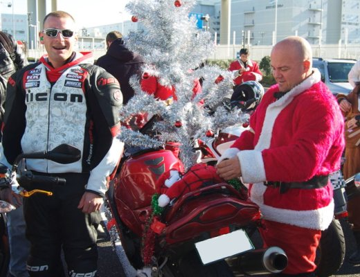 Xmas Tree on the sports bike
