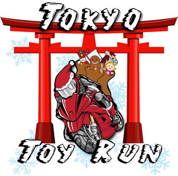 Tokyo Toy Run 2011