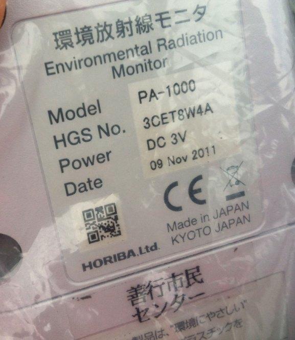 Environmental Monitor PA-1000