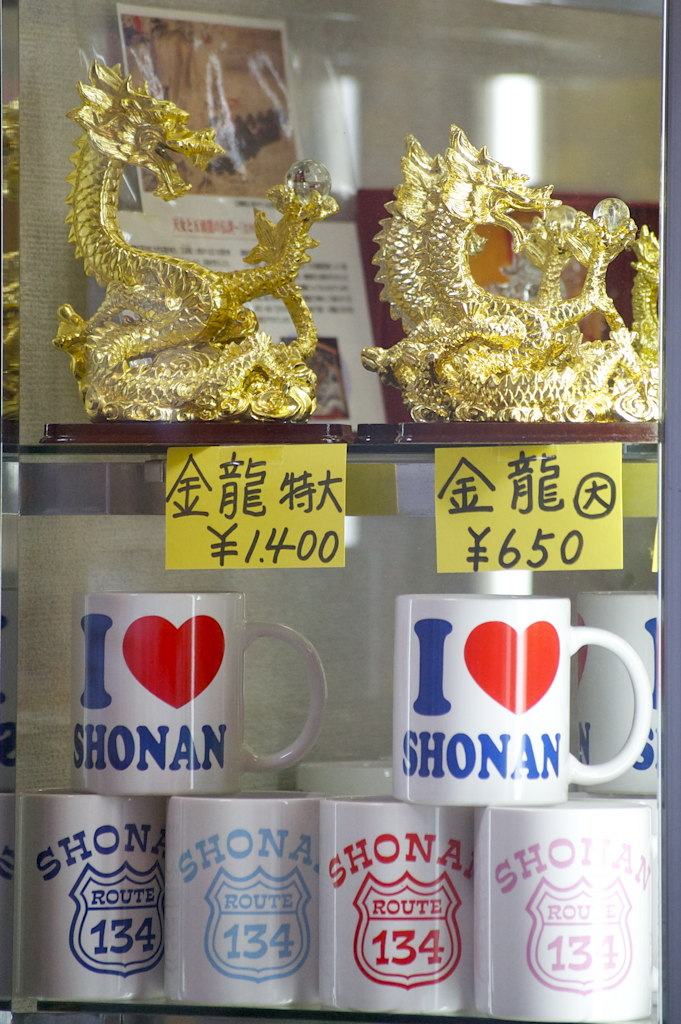 Tacky souvenirs which are almost cool on Enoshima