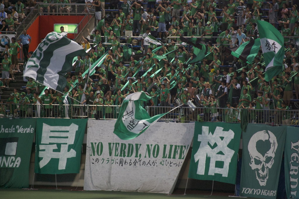 Tokyo Verdy football Fans at a game