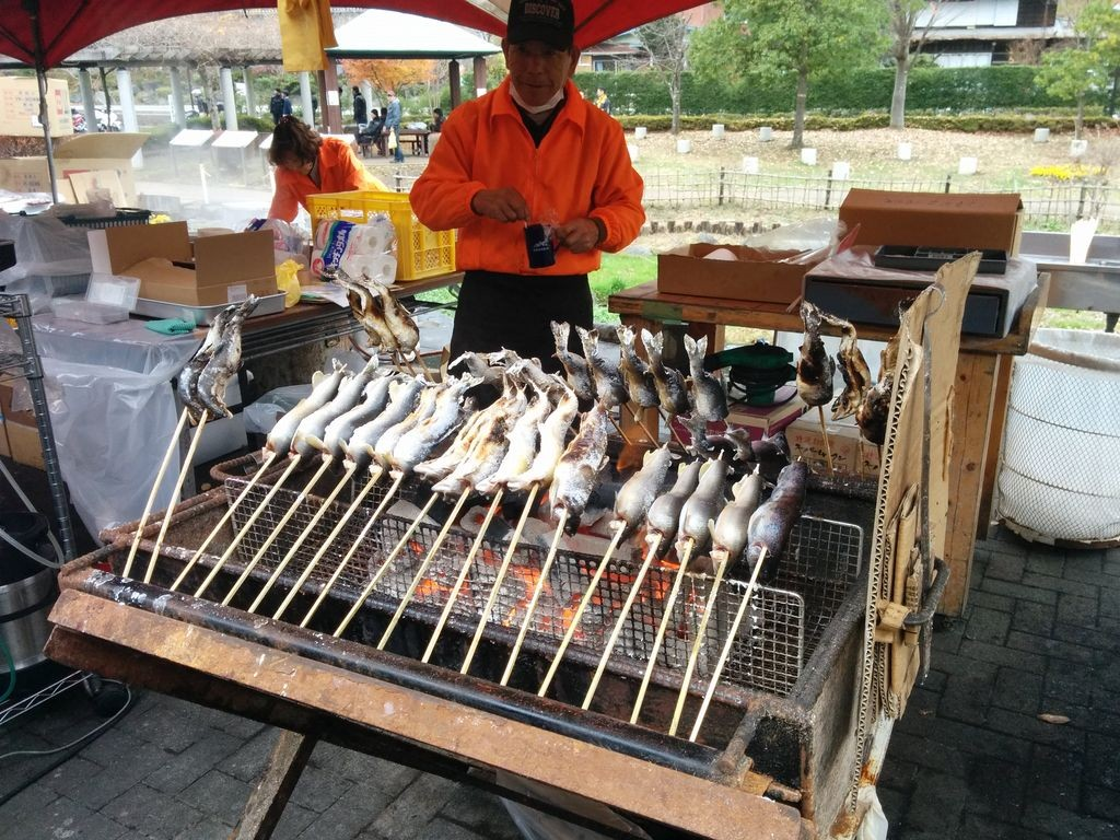 Grilled Fish!
