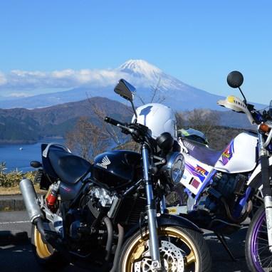 More Fuji