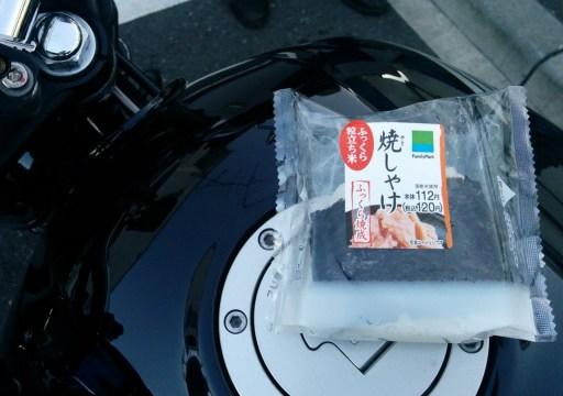 A yaki shake Onigiri for breakfast