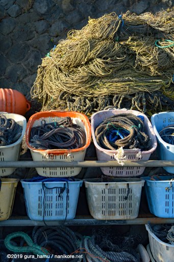 harbour ropes