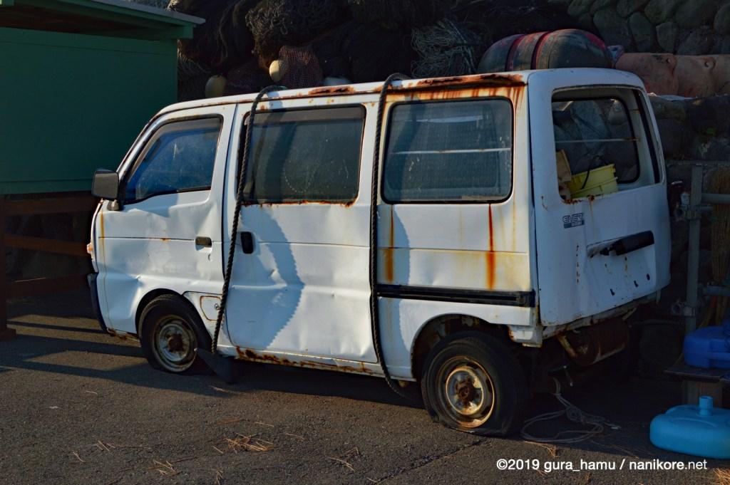The Old van