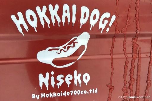 Hokkaidogs