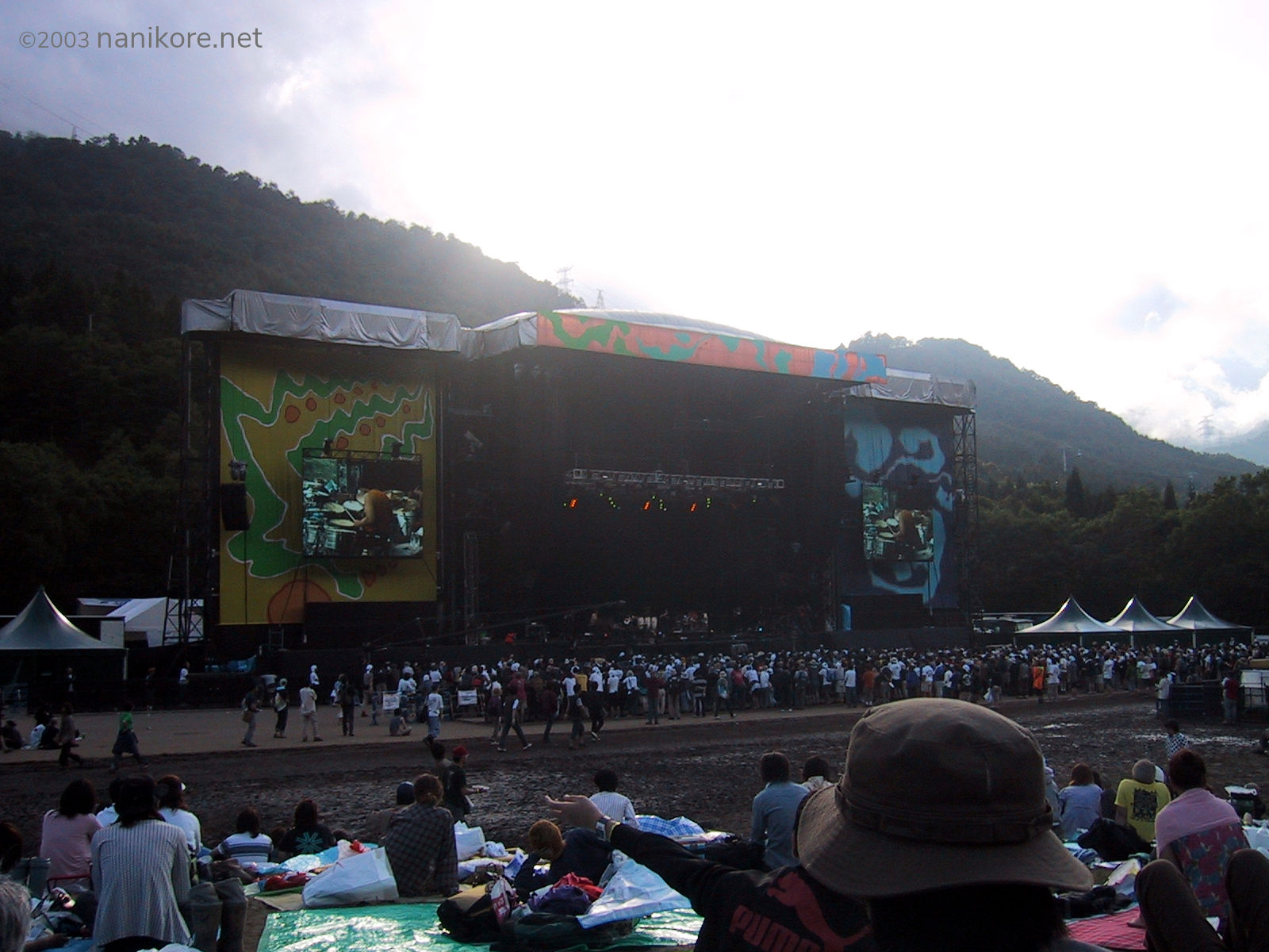 Fuji Rock Festival 2003