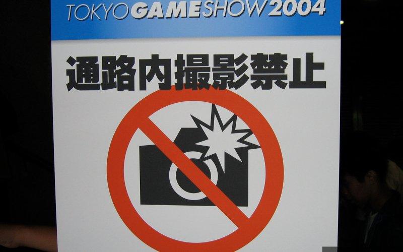 Tokyo Game Show 2004 No Photography Photo