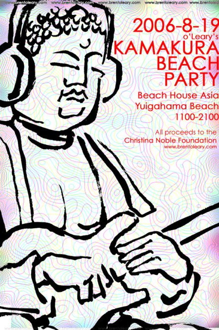 Kamakura Beach Party 2006 Promotional Image