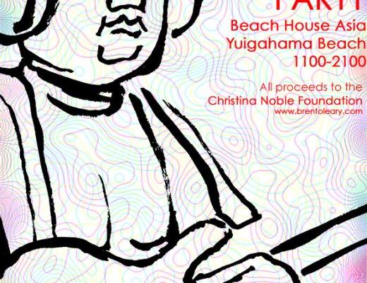Kamakura Beach Party '06