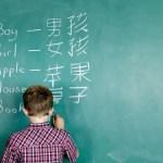 Ξένες γλώσσες: τα οφέλη και η επιλογή του κατάλληλου εκπαιδευτικού