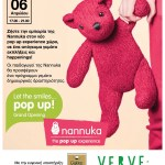 Nannuka the Pop-up experience: την Τετάρτη το opening!