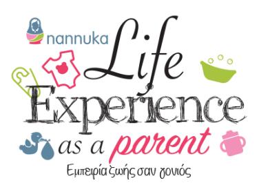 παιδαγωγος, Συνέντευξη με μια παιδαγωγό της Nannuka!