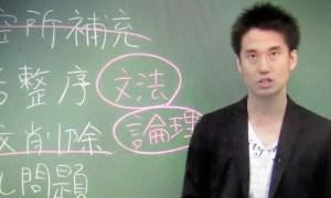 スタディサプリセンター英語2.JPG
