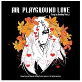 Disque collector du Disquaire Day 2015 Air Playground Love (vinyle coloré)