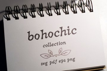 300 Boho-Chic Vectors Mega Pack