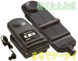 HA-5 助聴機