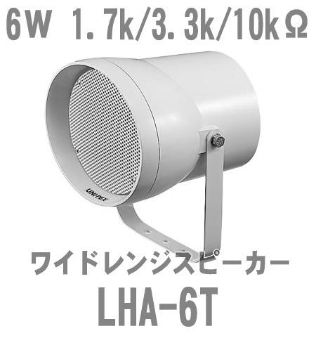 LHA-6T