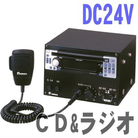 MA-30CD