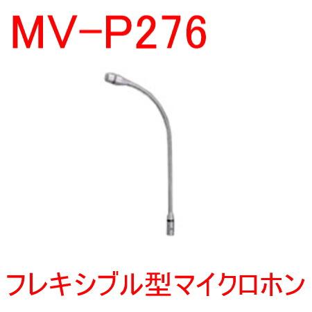 mvp276