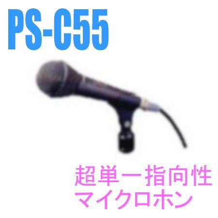 psc55