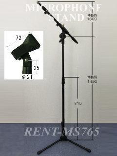 RENT-MS765