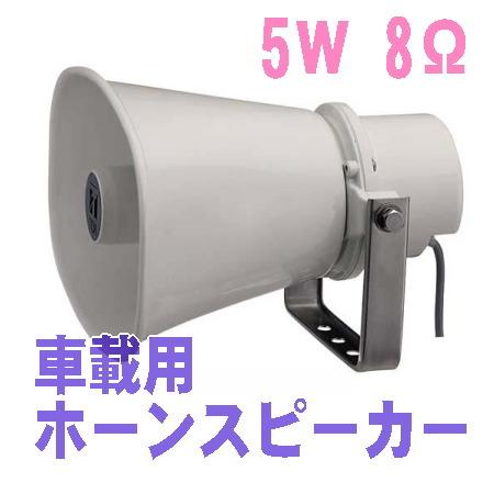 SC-705A