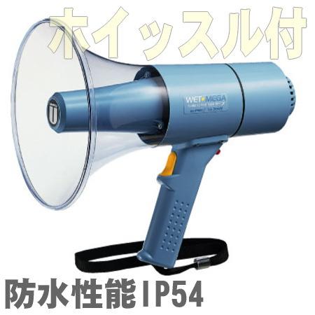 TR-315W
