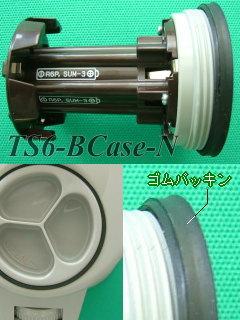 TS6BCase-N