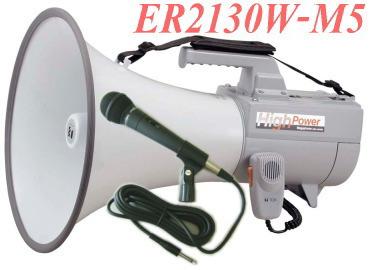 スピーチマイク式ショルダーメガホン ER2130W-M5
