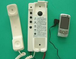 携帯電話用ページングアンプ YG-384