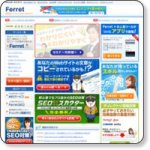 SEO無料ツール Ferret+(フェレットプラス)