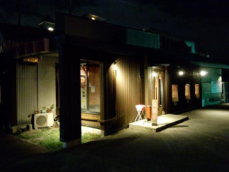 炭火焼肉 七輪箕面(牧落)