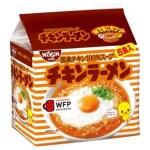 日清食品が即席麺などを爆裂値上げ!