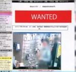 眼鏡店「めがねおー」が万引き犯画像をネットで公開