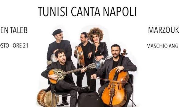 Concerto Tunisi canta Napoli nel cortile del Maschio Angioino