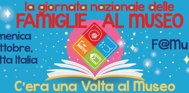 Giornata Nazionale delle Famiglie al Museo 2019 a Napoli