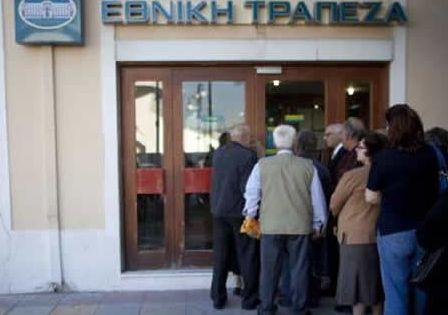 banca greca