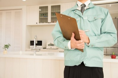 Home Inspections | www.nar.realtor
