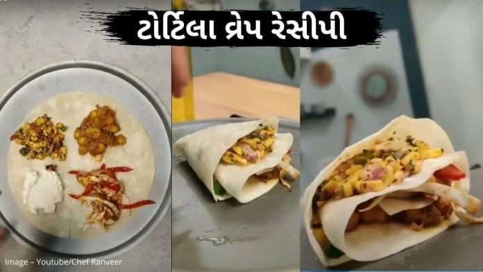 Tortilla wrap recipe in Gujarati - ટોર્ટિલા વ્રેપ બનાવવની રીત - ટોર્ટિલા વ્રેપ રેસીપી