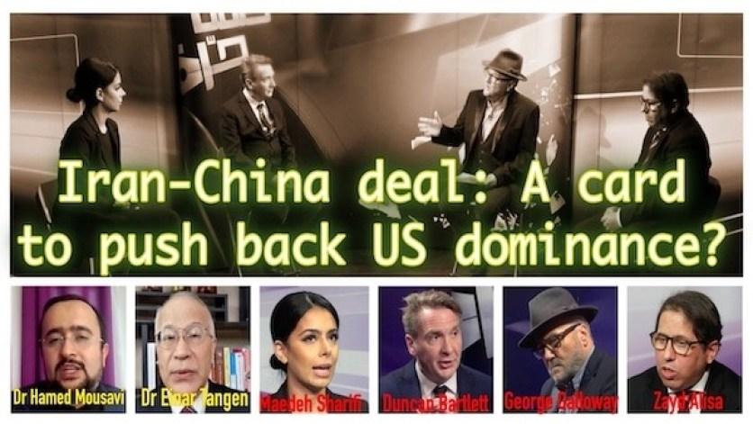 Kalima Horra YouTUbe 1280x720 Iran-China Deal Poster 2x1 - Small