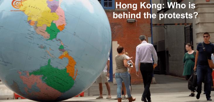 Hong Kong episode Kalima Horra - with title- Narcissi