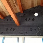 「DIYでサンルーム温室12」室内壁塗りの下地編