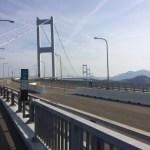 しまなみ海道サイクリング'17春