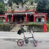 飛行機輪行して台湾でサイクリング