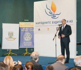 Президентът Румен Радев - реч на Тържеството за награждаване