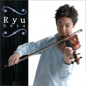 Ryu Goto