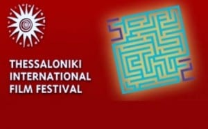 selanik-ilm-festivalinde