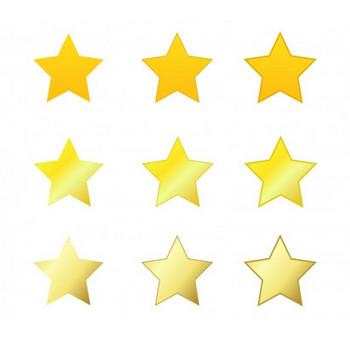 星・スターマーク・イラスト素材 | イラスト無料・かわいいテンプレート